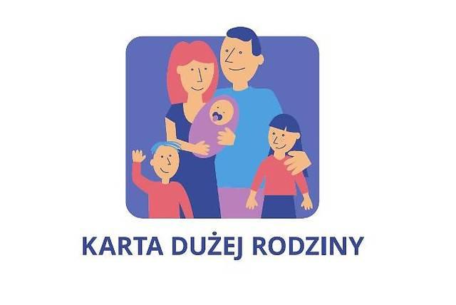 Многодетным в Польше посвящаяется… и немного о социальных пособиях