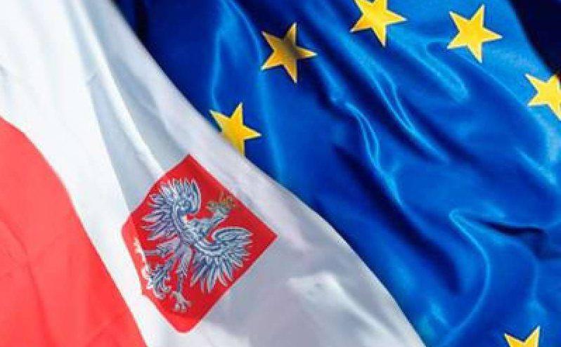 Дебаты Европарламента о Польше перенесены на 14 декабря