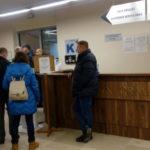 Президент Вроцлава просит повлиять на ситуацию в «уженде» с картами побыту