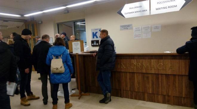 Во Вроцлаве уволились 7 инспекторов отдела миграции DUW?