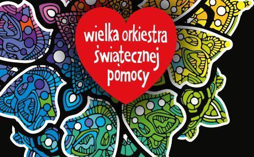 Более  500 тысячи злотых собрали во время 25 финала Большой Оркестровой Праздничной помощи во Вроцлаве