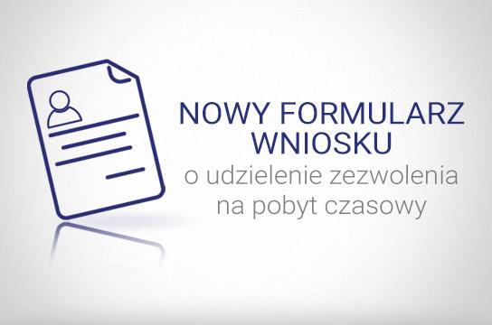 Kак правильно заполнить заявку на предоставление разрешения на временное пребывание в Польше (POBYT CZASOWY)