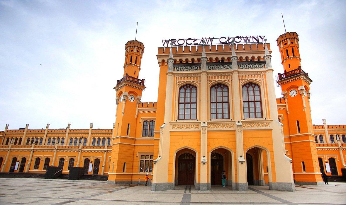 Что произойдет на выходных во Вроцлаве