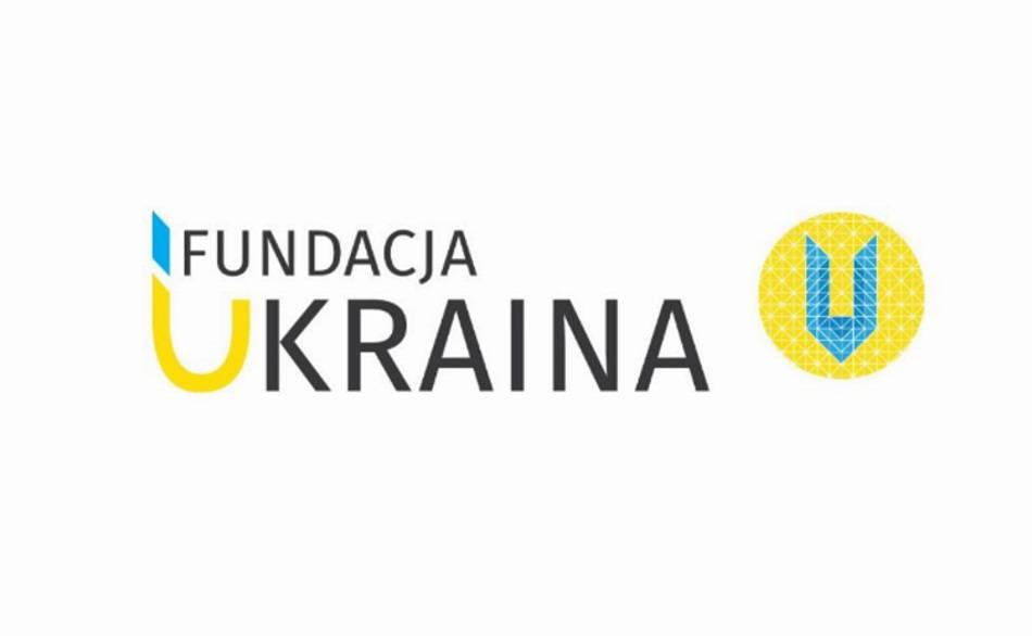 Хто вони та звідки, чим займаються? Усе про фундацію «Україна» (ІНТЕРВ'Ю)