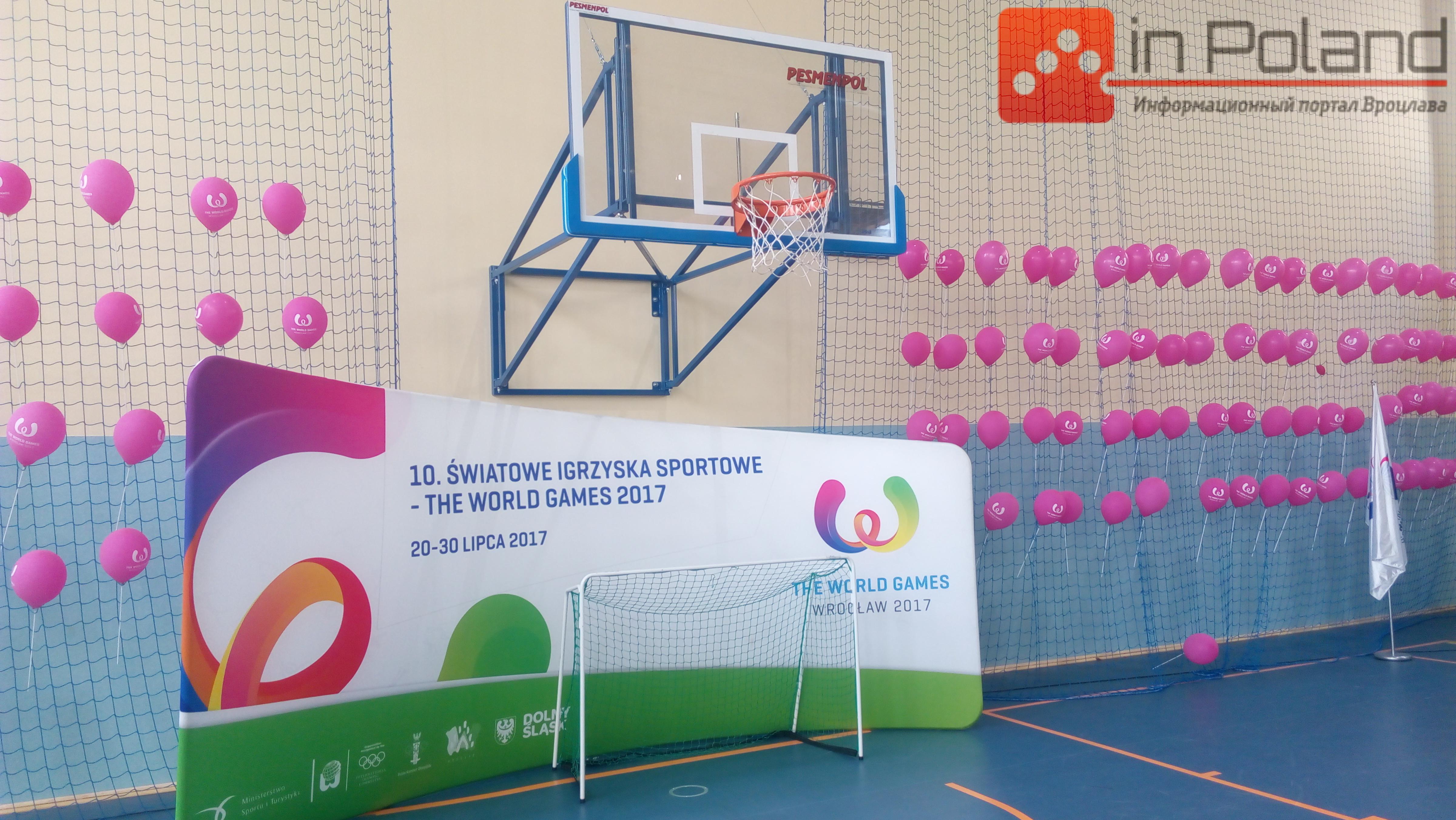 Спортинву залу однієї з вроцлавських шкіл оновлено під паторонатом Всесвітніх ігор-2017