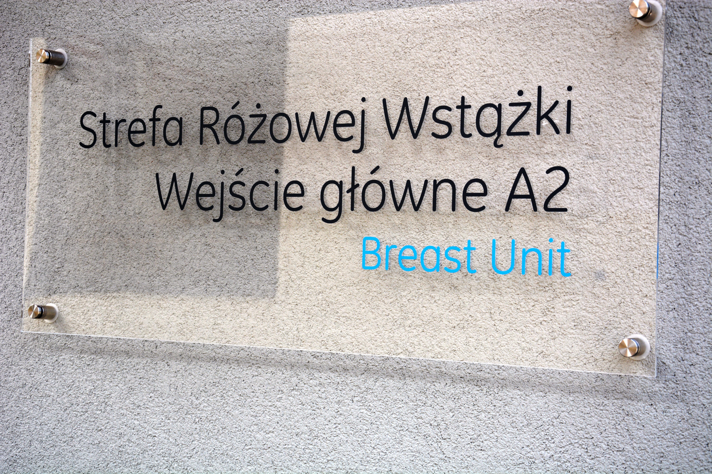 Во Вроцлаве вскоре откроется современный центр заболеваний молочной железы
