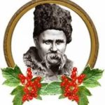 Во Вроцлаве проведут концерт памяти Т. Шевченка