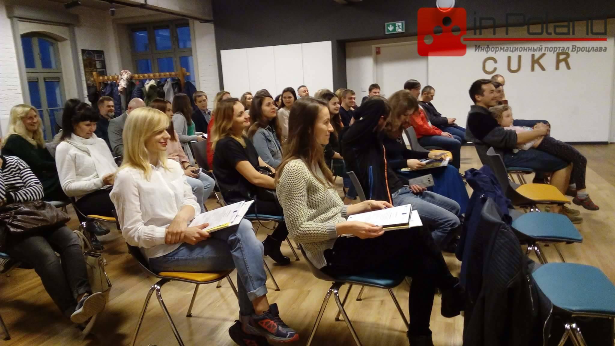 Вересень повний знань: тренінги для мігрантів від CUKR у Вроцлаві (+ГРАФІК)