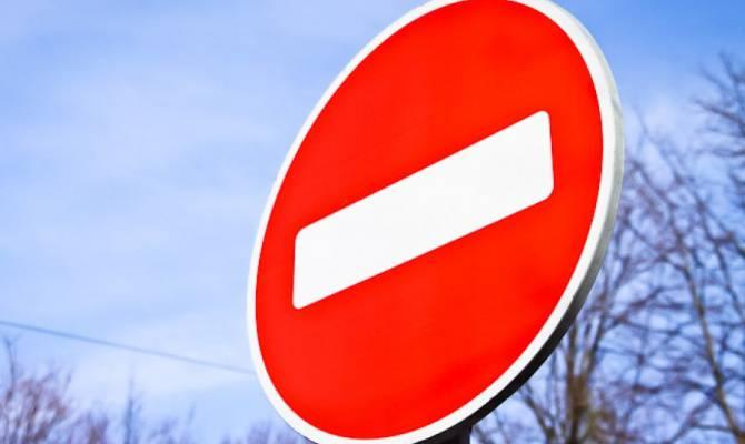 Ограничения движения во Вроцлаве