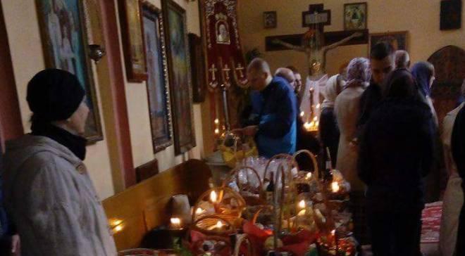 Українці у Вроцлаві освятили паски