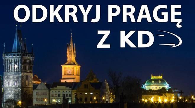 Доехать из Вроцлава в Прагу?  Поездом в 2 стороны за 50 злотых