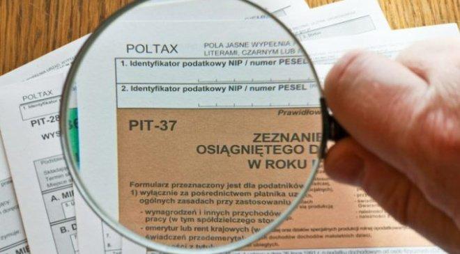 Во Вроцлаве сегодня в налоговой,  бесплатно помогут рассчитать PIT-37