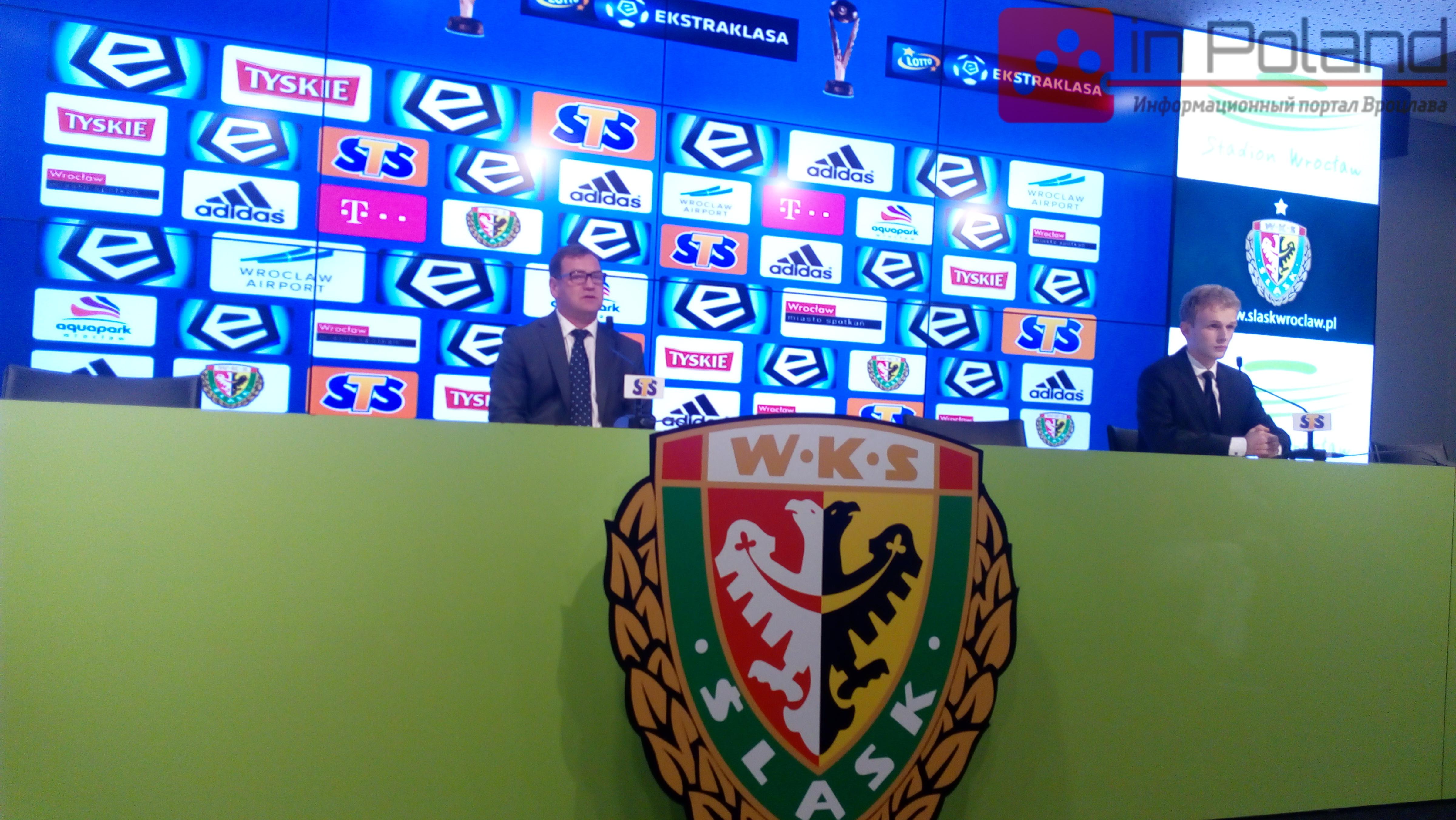 Ян Урбан: «В футболі не завжди перемагає сильніший!»