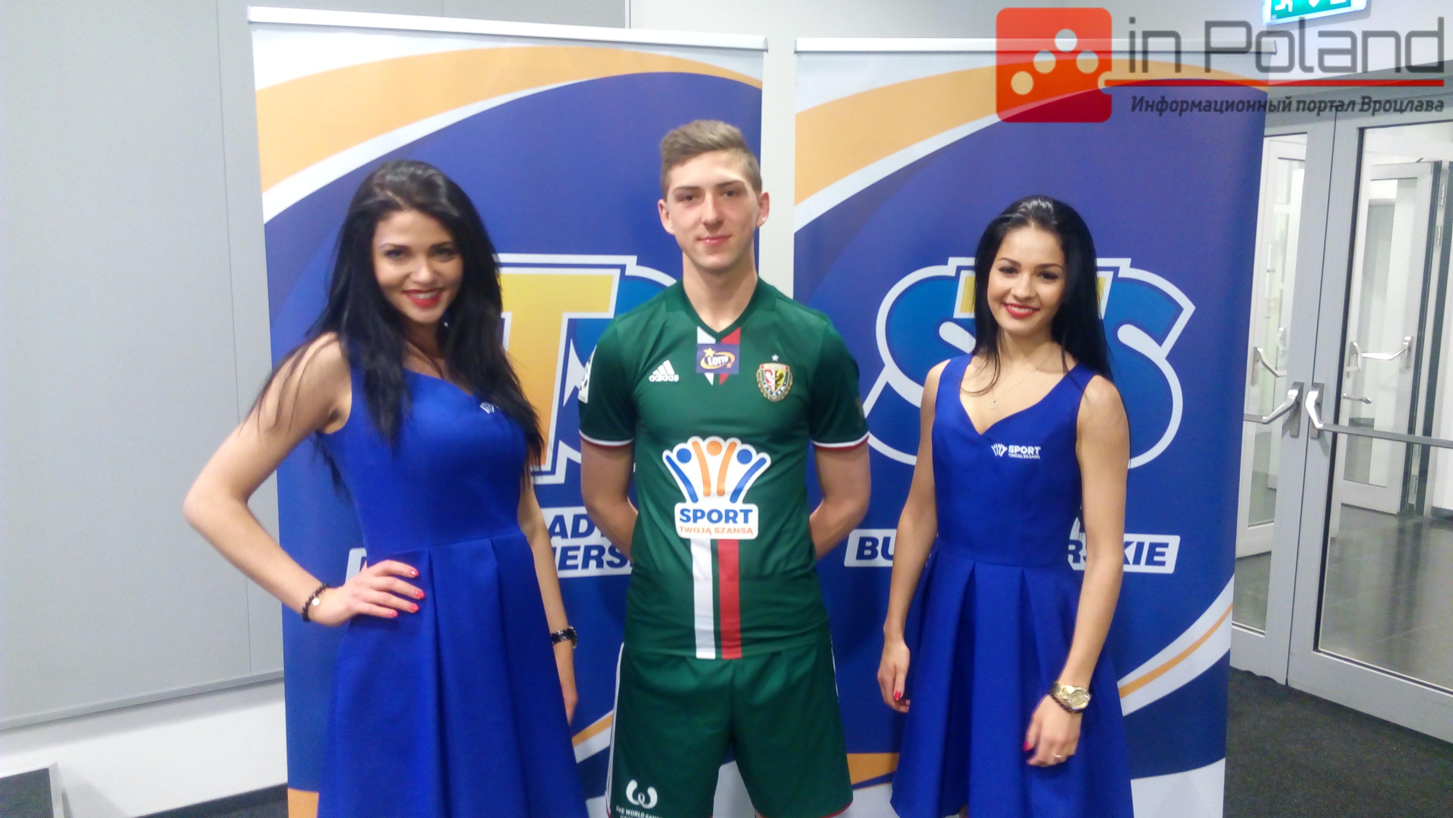 Вроцлавський «Шльонськ» став партнером фундації Sport Twoją Szansą