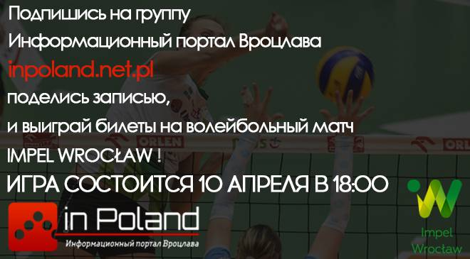 inpoland.net.pl