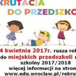 Во Вроцлаве стартует набор детей в школы и детсады