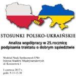 Україно-польські відносини очима студентів: розвиток чи занепад?