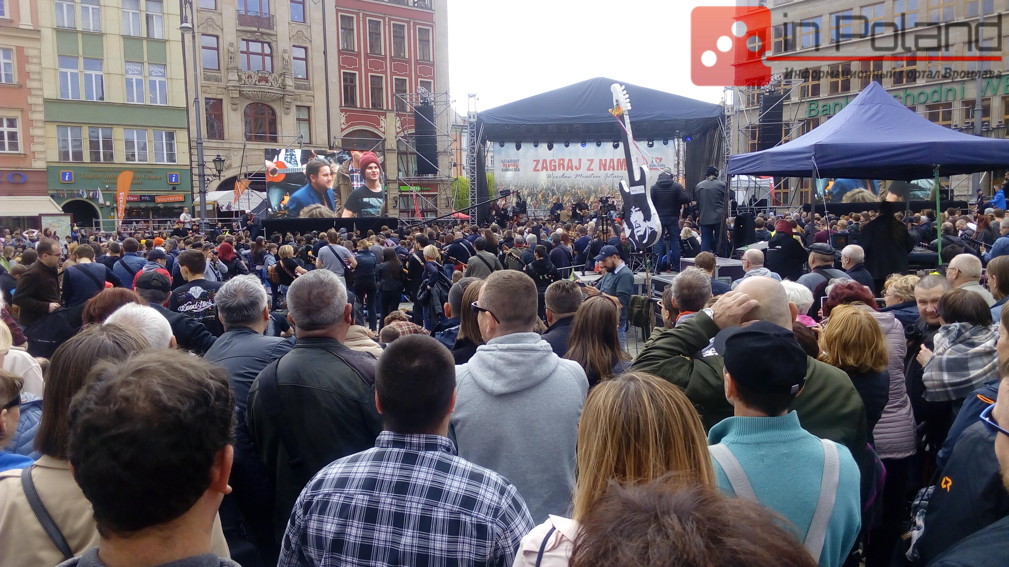 Во Вроцлаве стараются побить гитарный рекорд Гиннеса (+ФОТО, ВИДЕО)