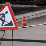 У Вроцлаві сьогодні ремонтують дороги