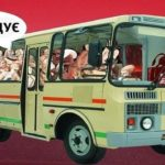Дізнайся, який транспорт у Вроцлаві має кліматизацію