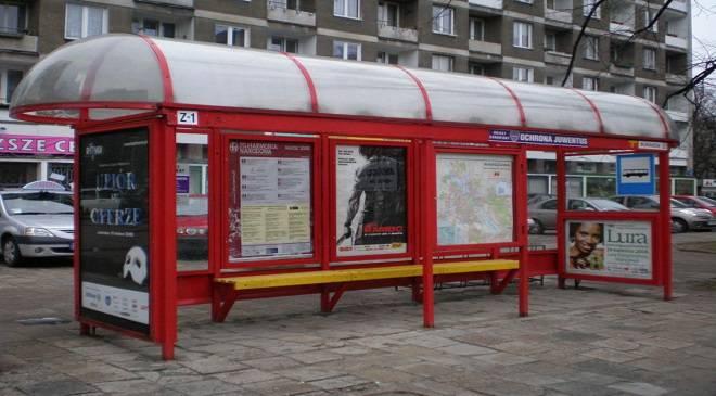 В Нижній Сілезії будуть додаткові зупинки
