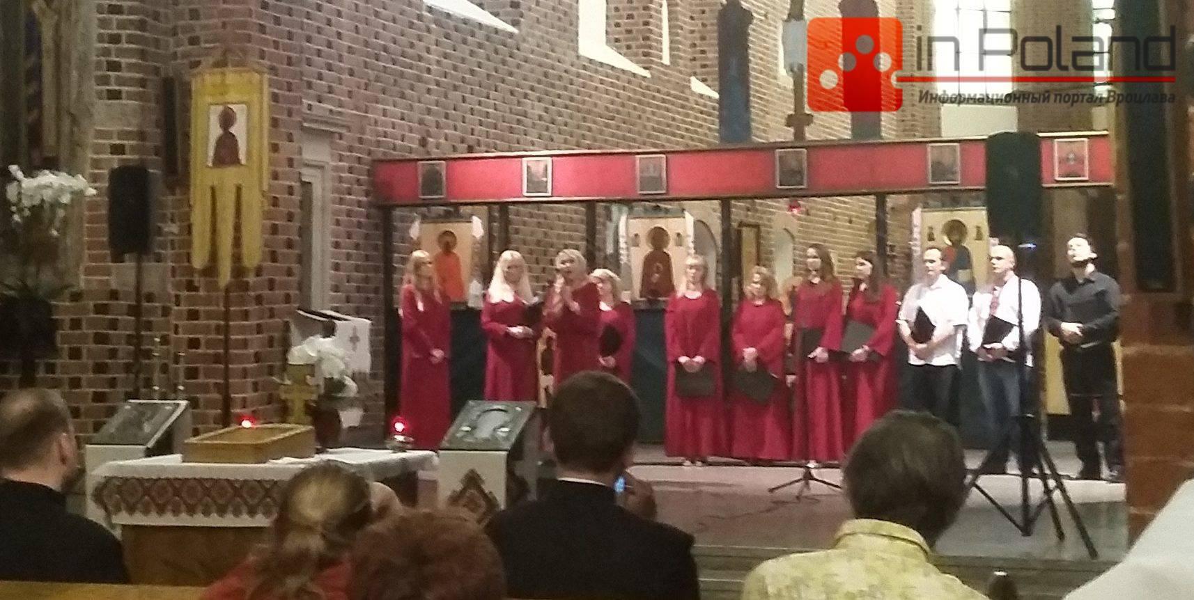У Вроцлаві  відбувся виступ українського хору «Кіріо»