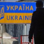 Безвиз с Европой: украинцы не ринулись массово через границу