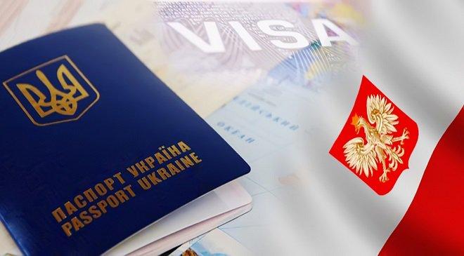 Польща спростила умови щодо працевлаштування українців