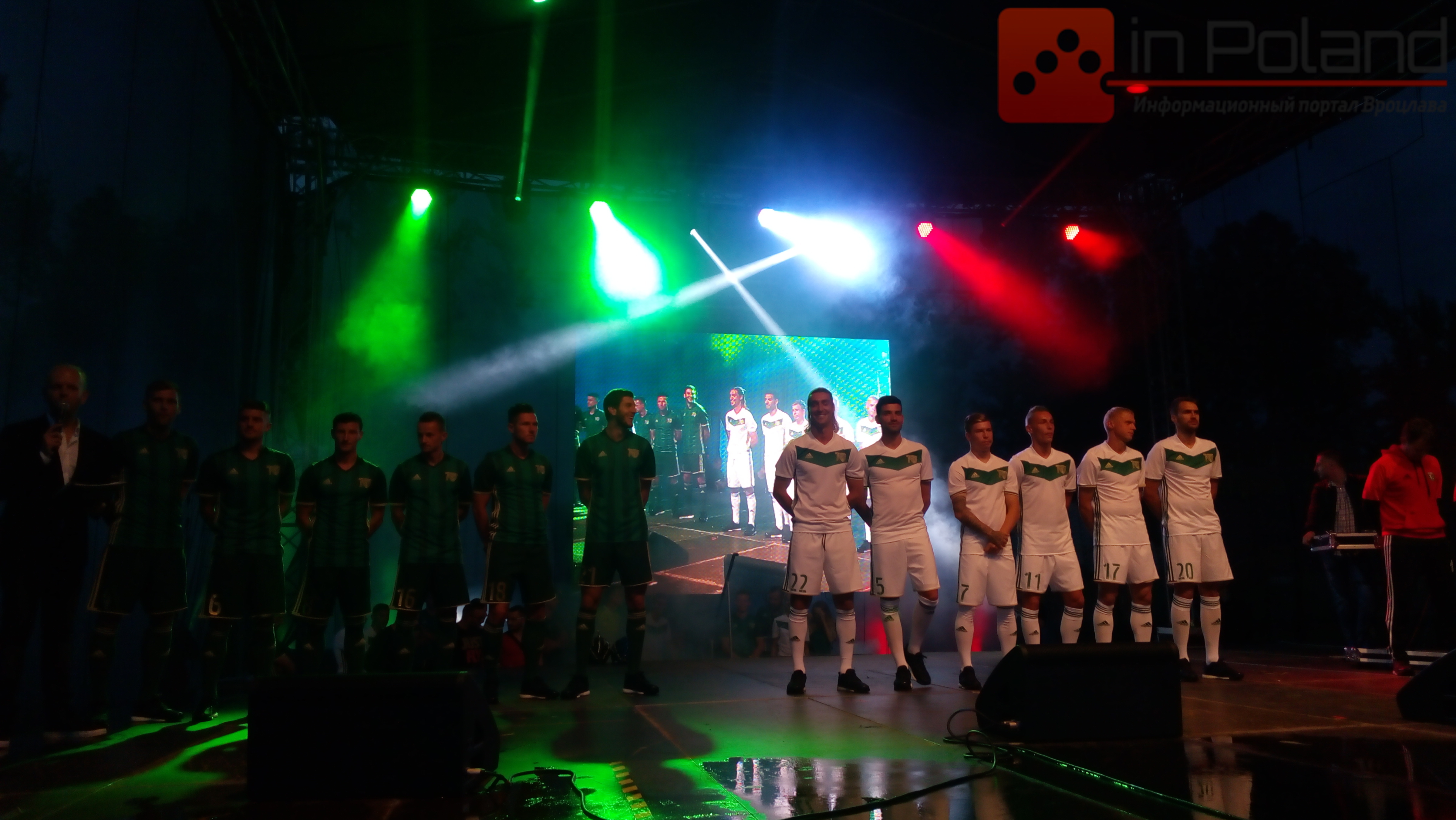 Відбулося офіційне представлення першої команди Шльонська (ФОТО)