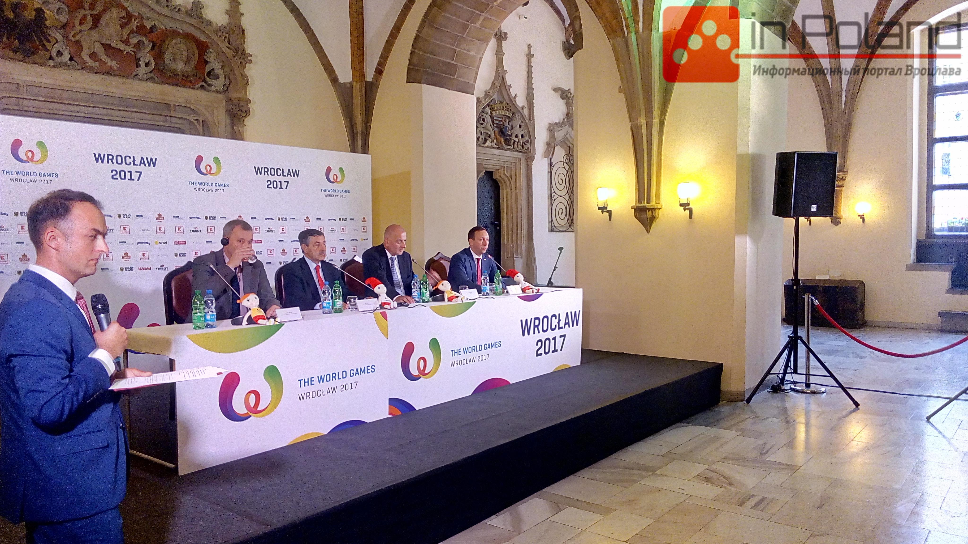 Сегодня во Вроцлаве стартуют Всемирные игры 2017