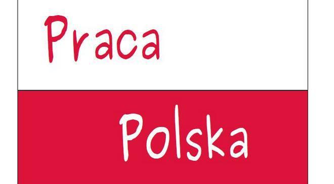 Польша таки усложнила правила приема иностранцев на работу