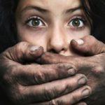 У Польщі розшукують українця, підозрюваного у згвалтуванні