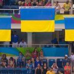 Україна буде представлена у 17 видах спорту на Всесвітніх іграх-2017