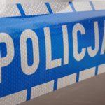 Нижньосілезький поліціянт з допомогою телефону врятував дівчину