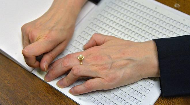 Новий вроцлавський проект допоможе сліпим знайти працю