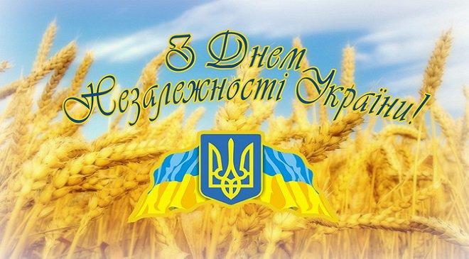 Портал inPoland вітає українців у Вроцлаві з Днем незалежності
