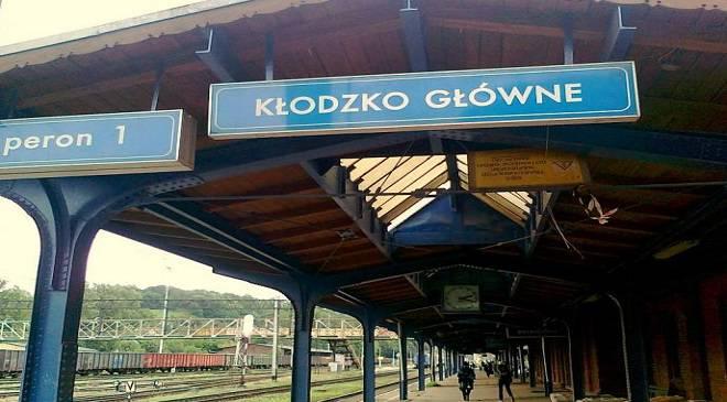 У Клодзьку відремонтують вокзал