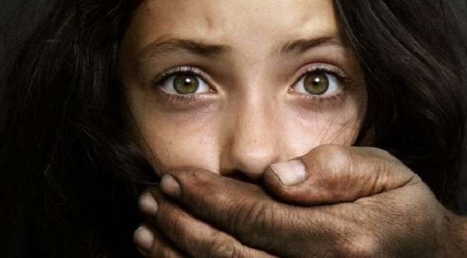 У Нижній Сілезії затримали гвалтівника-педофіла
