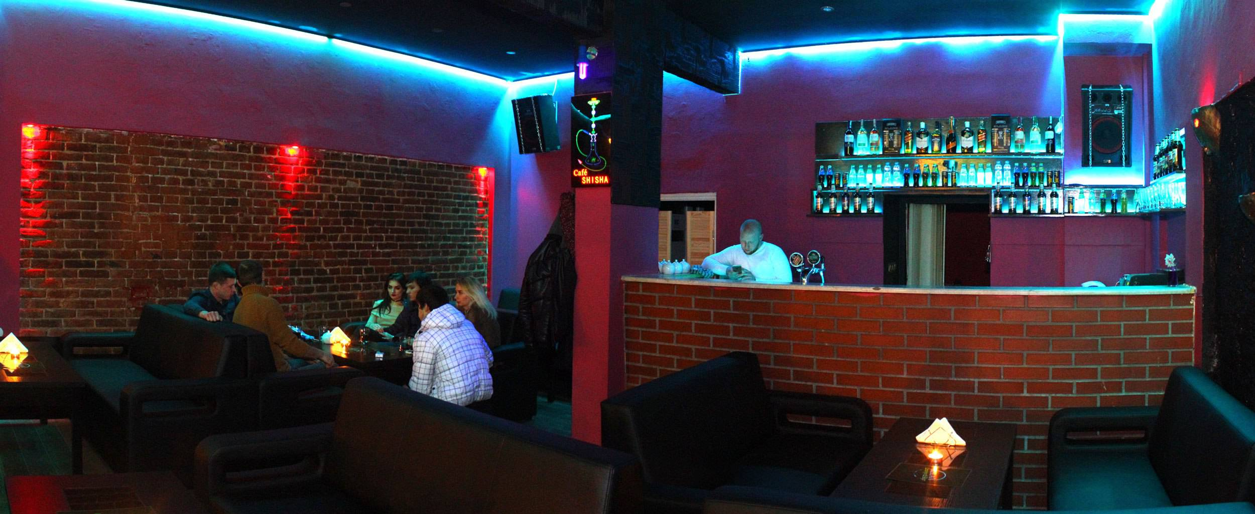 Relax Lounge Bar Wroclaw