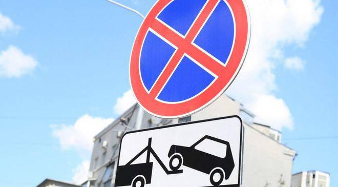 Во Вроцлаве запретят парковки на некоторых улицах
