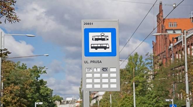 У Вроцлаві змінять назви понад 20-и зупинок