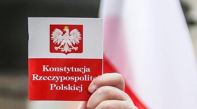Відтепер у кожній польській школі висітиме конституція