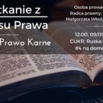 Фундація «UKRAINA» запрошує на семінар з кримінального права