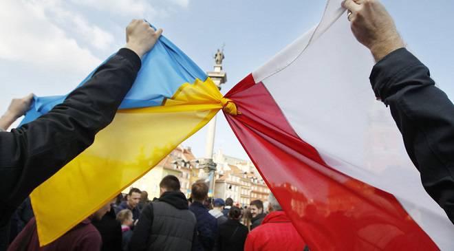 Новое «приглашение» в Польше, действует сразу