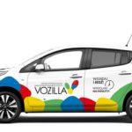 У Вроцлаві відкриють перший у Польщі прокат електромобілів