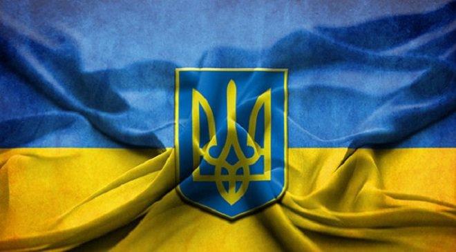 В Свідниці об український прапор повитирали ноги (+ФОТО)