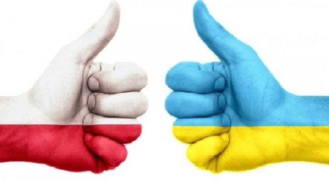 Вроцлавські студенти бояться українців