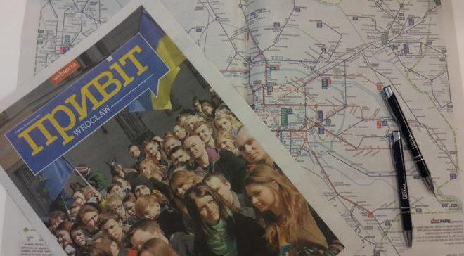 Во Вроцлаве вышла газета на украинском языке
