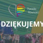 Во Вроцлаве завтра пройдет Марш Равности и Толерантности