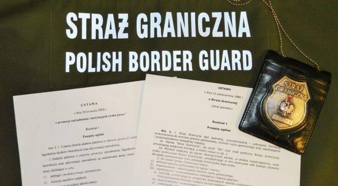 Во Вроцлаве пограничники разоблачили агентство труда, имевшее 140 нелегалов: 115 грузин и 20 украинцев